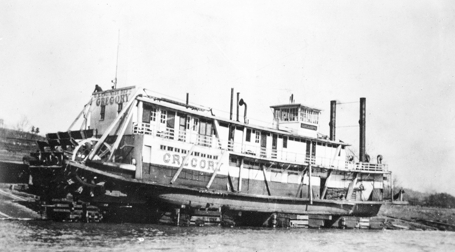 The steam towboat Gregory on the ways at Madison, Ind., in February 1920.