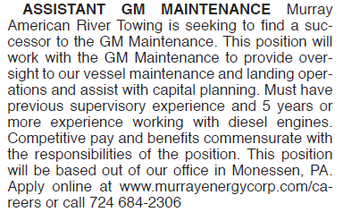 ASSISTANCE GM MAINTENANCE MURRAY AMERICAN RIVER TOWING