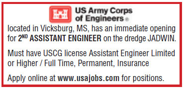 Army Corps of Engineers (1 inch) Assistant Engineer