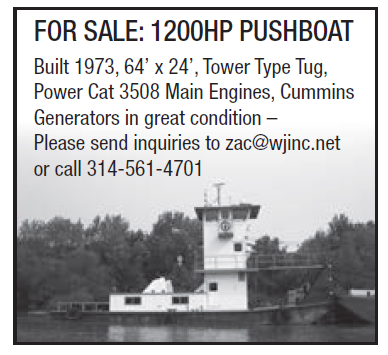 Logsdon Tug (2 inch) Pushboat For Sale