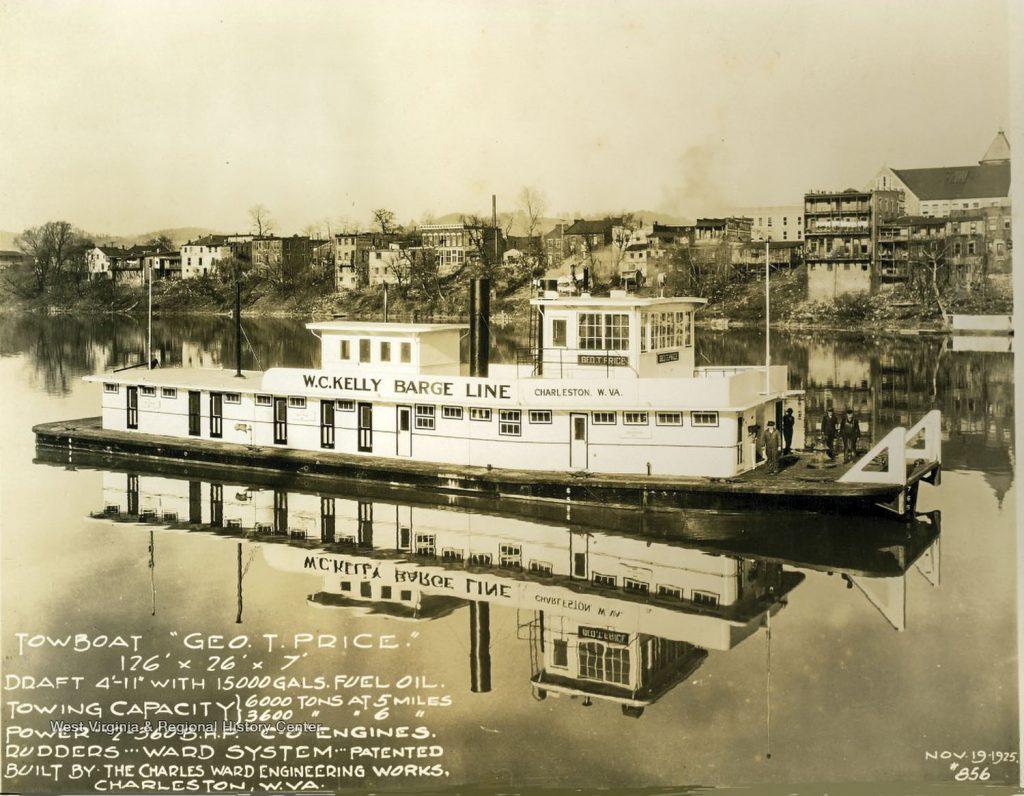 The Geo. T. Price, new at Ward Engineering Works. (Dan Owen/Boat Photo Museum)