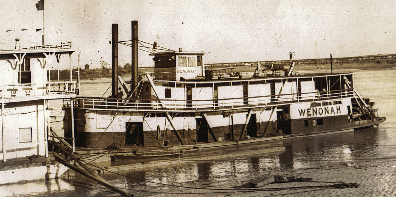 The Wenonah Wheel Mystery